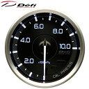 Defi-Link ADVANCE A1 60φ油圧計 0kPa〜1000kPa