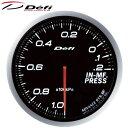 Defi-Link ADVANCE BF 60φ白ホワイトインマニプレス計 -100kP...