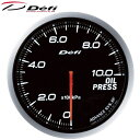 Defi-Link ADVANCE BF 60φ白ホワイト油圧計 0kPa〜1000kPa