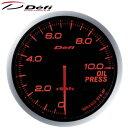 Defi-Link ADVANCE BF 60φ赤レッド油圧計 0kPa〜1000kPa