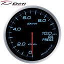 Defi-Link ADVANCE BF 60φ青ブルー油圧計 0kPa〜1000kPa