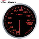 Defi-Link ADVANCE BF 60φ赤レッド水温計 20℃〜120℃
