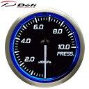 Defi Racer Gauge N2 52φ青ブルー燃圧計 圧力計 0〜1000kPa