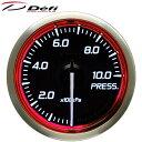 Defi Racer Gauge N2 52φ赤レッド燃圧計 圧力計 0〜1000kPa