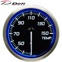 Defi Racer Gauge N2 52φ青ブルー油温計 温度計 30〜150℃