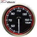 Defi Racer Gauge N2 52φ赤レッド水温計 温度計 30〜150℃