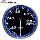 Defi Racer Gauge N2 60φ青ブルー燃圧計 圧力計 0〜1000kPa