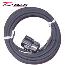 【代引不可】Defi油圧計センサーハーネス2.5m旧Defi-Link用