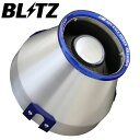 BLITZ ADVANCE POWER AIR CLEANERエアクリーナーYA5エクシー...