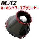BLITZ CARBON POWER AIR CLEANERエアクリーナーVABスバルWRX ...
