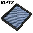 BLITZ SUS POWER AIR FILTER LMエアフィルターHN11S/21Sスズ...