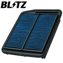 BLITZ POWER AIR FILTER LMDエアフィルターC/NC11ティーダ HR...