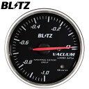 BLITZ RACING METER SD 60φ白 バキューム計 -1.0〜0×100kpa