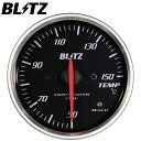 BLITZ RACING METER SD 52φ白 油温計 温度計 50〜150℃