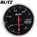 BLITZ RACING METER SD 52φ白 油圧計 圧力計 0〜10.0×100kpa