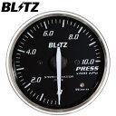BLITZ RACING METER SD 60φ赤 油圧計 圧力計 0〜10.0×100kpa