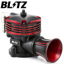 BLITZ SUPER SOUND BLOW OFF VALVE BR Return Typeブローオフ...