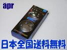 【即納・送料無料】aprシフトスイッチESS7色VerプリウスZVW30プリウスPHVZVW35