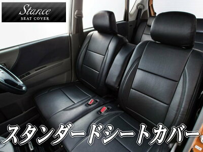 スタンスSTDシートカバー黒JA22WジムニーXC H7/10〜H10/9