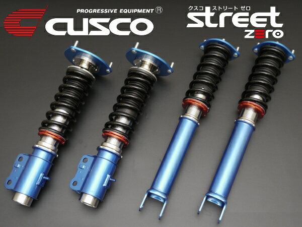 サスペンション, 車高調整キット CUSCO street ZERO EG6 919959