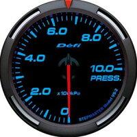 【即納】Defiレーサーゲージ青60φ圧力計
