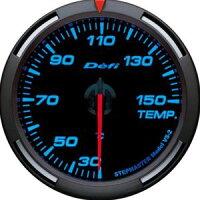 【即納】Defiレーサーゲージ青60φ温度計