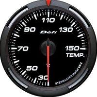 【即納】Defiレーサーゲージ白60φ温度計