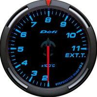 【即納】Defiレーサーゲージ青60φ排気温度計