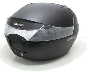 【送料無料】シャード バイクリアボックス SH33(33L) トップケース ブラック[バイクボックス][SHAD][シャッド][汎用アボックス]