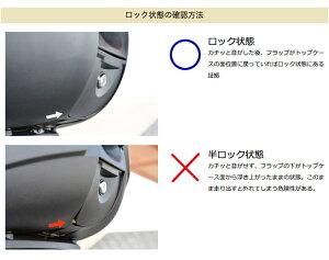 SHAD(シャッド)リアボックストップケース33L無塗装ブラックSH331個【あす楽対応】