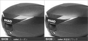【あす楽対応】SHAD(シャッド・シャード)SH39トップケースカーボンSH39CA1個【ウルトラセール品】