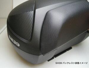 SHAD(シャッド)バックレストSH29/SH33専用メーカー品番:D0RI401個【あす楽対応】【サマーセール】
