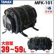 【送料無料】TANAX(タナックス)フィールドシートバッグ ブラック MFK-101 1個【あす楽対応】大容量39〜59Lで長距離ツーリングに最適!!