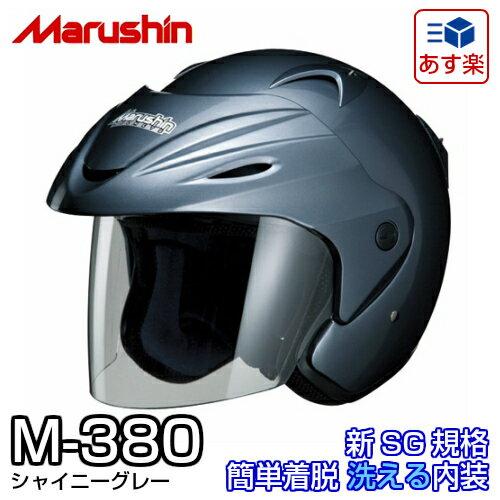 ジェットタイプ 00003804 ジェットヘルメット M-380 フリー シャイニーグレー マルシン工業(Marushin) シャイニーグレー 1個画像