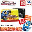 【送料無料】1年保証 バッテリーマン BMX7A-BS YTX7A-BS互換 液入り充電済み 【あす楽対応】