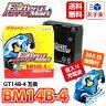 【送料無料】1年保証 バッテリーマン BM14B-4 GT14B-4互換 液入り充電済み 【あす楽対応】