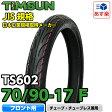 TIMSUN(ティムソン)バイクタイヤ TS602 70/90-17 F 43N TL/WT (フロント チューブタイプ) 1本【あす楽対応】【MS特集】