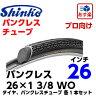 SHINKO(シンコー) 自転車タイヤ 26インチ パンクレス 26×1 3/8 W/O ブラック (タイヤ1本、パンクレスチューブ1本) プロ向け【あす楽対応】