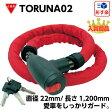 TORUNA(とるな) TORUNA02 極太スチールジョイント 1本 バイクロック【あす楽対応】