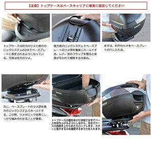 【送料無料】【スペインブランド】SHADリアボックス40L無塗装ブラックSH401個大容量シャッドトップケース【あす楽対応】