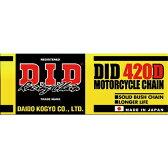 DID(大同工業) 420D-98L チェーン 1本 DID420D98 郵政カブC50MD C110MD(JA10) 標準サイズ【あす楽対応】