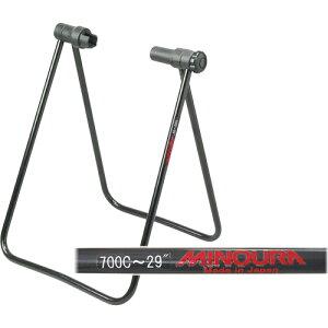 【取寄】MINOURA(ミノウラ)DS-30BLT29erリアハブスタンド29インチ対応1セットメーカー品番:DS-30BLT29er(自転車・ディスプレイスタンド・スタンド)