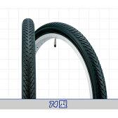 iRC(アイアールシー・井上ゴム)自転車タイヤ 20インチ 74型 HE 20X1.75 ブラック/ブラック X80022 1ペア(タイヤ2本、チューブ2本、リムゴム2本)【あす楽対応】
