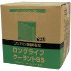 【送料無料】テクノパワー LLCクーラント 緑 20L BOX 1本【あす楽対応】