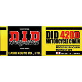 DID(大同工業) 420D-110L チェーン 1本【あす楽対応】
