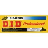 DID(大同工業) 420DS-100L 強化 チェーン 1本 DID420DS-100【あす楽対応】