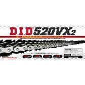 【送料無料】DID(大同工業) 520VX2-120L シルバー Xリング チェーン 1本 DID520VX2-120S【あす楽対応】