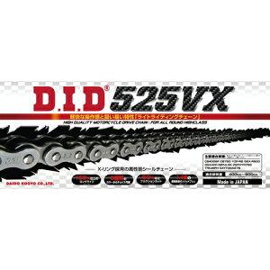 DID(大同工業)525VX-120L1本単位(バイク・駆動系・チェーン)