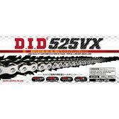 【送料無料】DID(大同工業) 525VX-110L シルバー Xリング チェーン 1本 DID525VX-110S