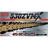 【送料無料】DID(大同工業) 530ZVMX-110L ゴールド チェーン 1本 DID530ZVMX-110G【あす楽対応】